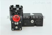 单电控ExdIICT6隔爆铝合金电磁阀