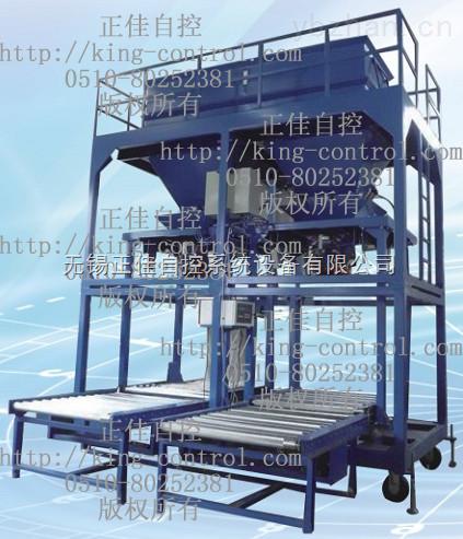 ZJ-D吨袋定量包装秤