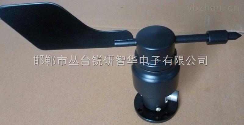 RY-FX02-小型气象监测风向传感器(俗称风向仪)