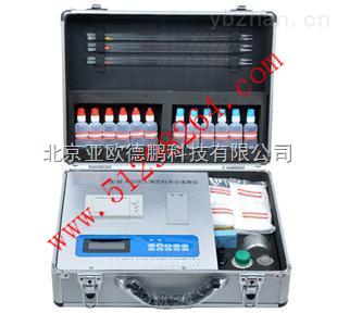 DP-A4-土壤肥料速測儀/土壤養份檢測儀/土壤水分測定儀