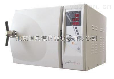 HAD-CT-ZJ-B MB-恒奥德品牌台式快速灭菌器