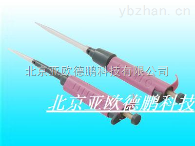 DP27026-微量移液器/移液器/微量移液枪