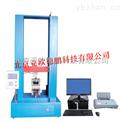 万能材料试验机/材料试验机