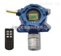 DP-H2-5-工业在线式氢气分析仪/固定式氢气传感器/在线式氢气检测仪