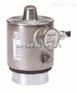 赛多利斯PR6201/15N柱式传感器