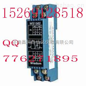 昌润一入二出交流信号隔离转换器HS-G-T71/4-20MA/0-5V信号隔离器