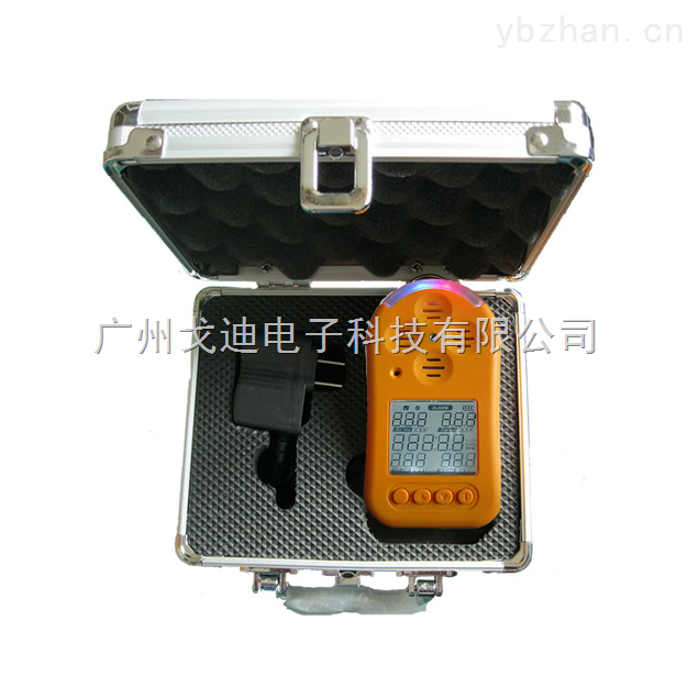 氨气测试仪-防爆型氨气检测仪GD-4158