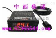 红外温度传感器(含显示表)**