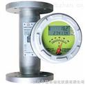 ZK-LZ金屬管浮子流量計