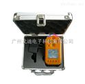 GD-4107可燃气检测仪