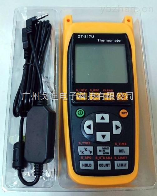 便携式溫度表-DT-817U數字溫度記錄儀