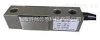 反应釜进口称重传感器_日本MTO悬臂式称重传感器_L3D2-500K_L3D2-1T