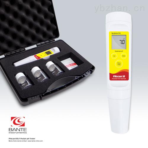笔式pH计 (经济型/平面传感器)