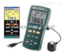 太陽能功率表泰仕-TES-132