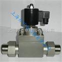 供應焊接超高壓電磁閥