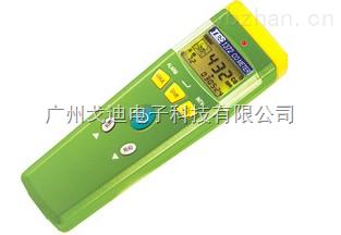 便携式一氧化碳-TES-1372一氧化碳检测仪