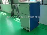 智能型焊接烟尘净化机