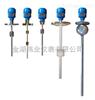电接触液位控制器/UDK-112型电接触液位控制器/XUG-2型杆式液位信号发送器