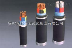 交联电力电缆