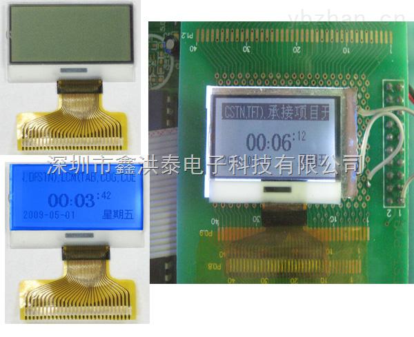 cog 小液晶屏lcd12864液晶显示屏128*64
