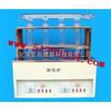 消化炉/电热消解仪