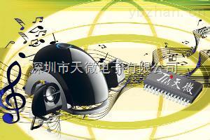 天微TM2314四对输入二声道输出车载音响切换芯片