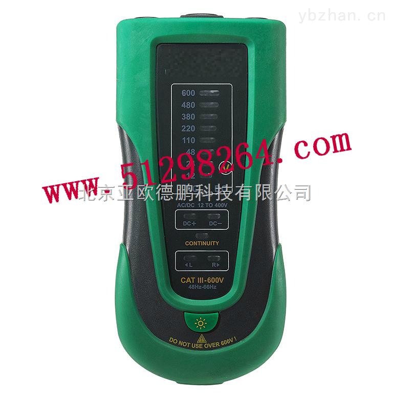 DP8906-多功能電壓測試儀/電壓測試儀