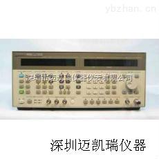 惠普8665B|100K-6G信号源|仪器低价出售