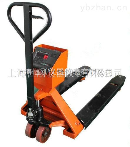 1000公斤耀華鏟車電子秤