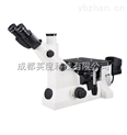 成都高性能微分干涉倒置金相顯微鏡MR5000批發