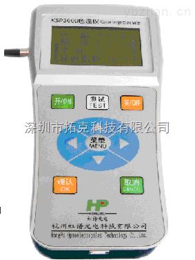 HPC-3-色彩照度計虹譜
