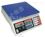 15kg北京計數電子桌秤
