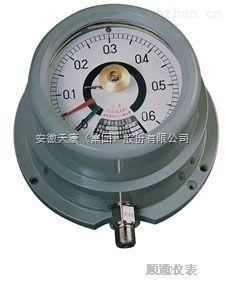 YTX-150B-防爆電接點壓力表