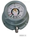 YTX-150B防爆電接點壓力表