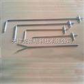 河南空速管,郑州匀速管,S型皮托管现货价格