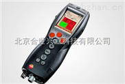testo 330烟气分析仪