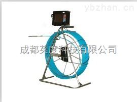 BOG16-成都BOG16系列便携式管道内窥镜