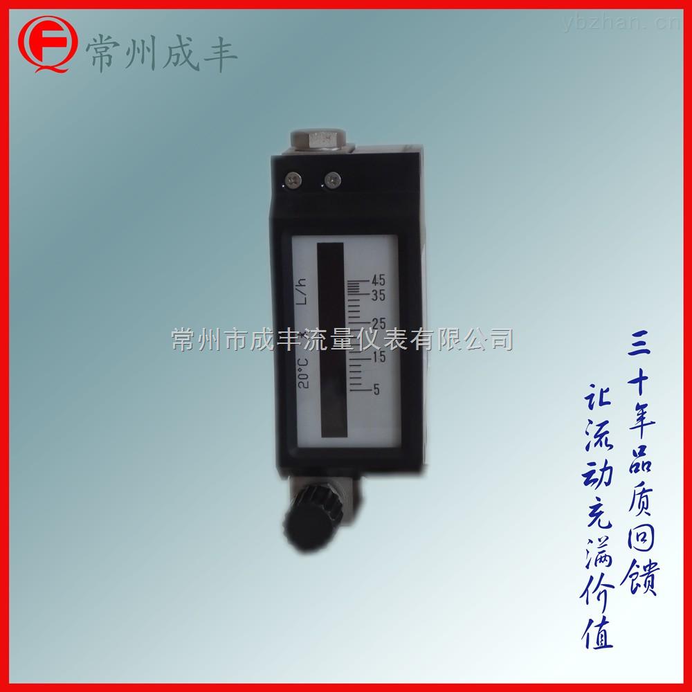LZBWD-微小流量金属管浮子流量计成丰仪表,常州成丰生产光柱显示小金转带电流信号输出