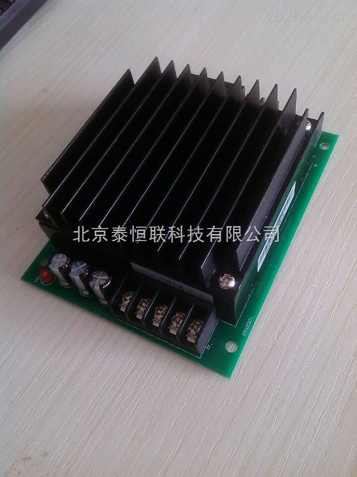 模块电源 稳压dcdc电源模块