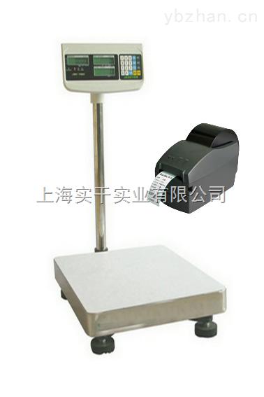 150公斤不干胶打印台秤