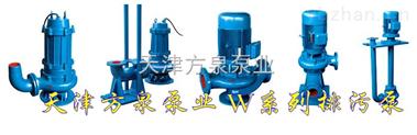 高温排污泵