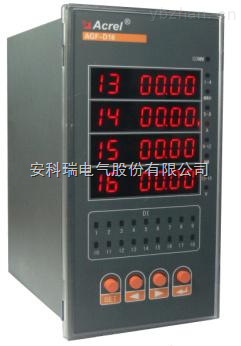 AGF-D直流柜采集装置