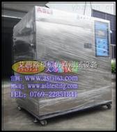 遼甯進口高低溫測試試驗箱公司便宜的是多少錢