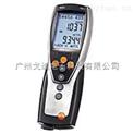 testo 435-4多功能测量仪,带内置压差测量,检测暖通空调系统和室内空气质量