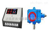 RBK-6000-6环氧乙烷报警器(可燃型)