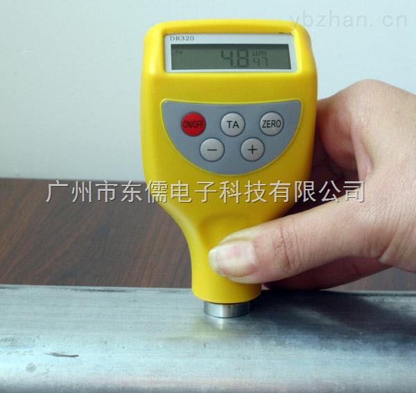 供应油漆层测厚仪型号 DR320