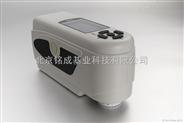 供應3nh三恩馳NH300高品質紡織印染電腦色差儀