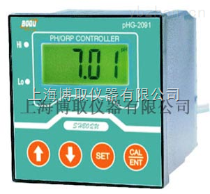 PHG-2091-電鍍廢水的PH值,在線PH分析儀上海廠家