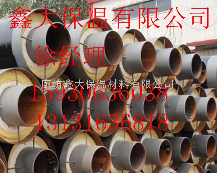 钢套钢复合保温管产品介绍