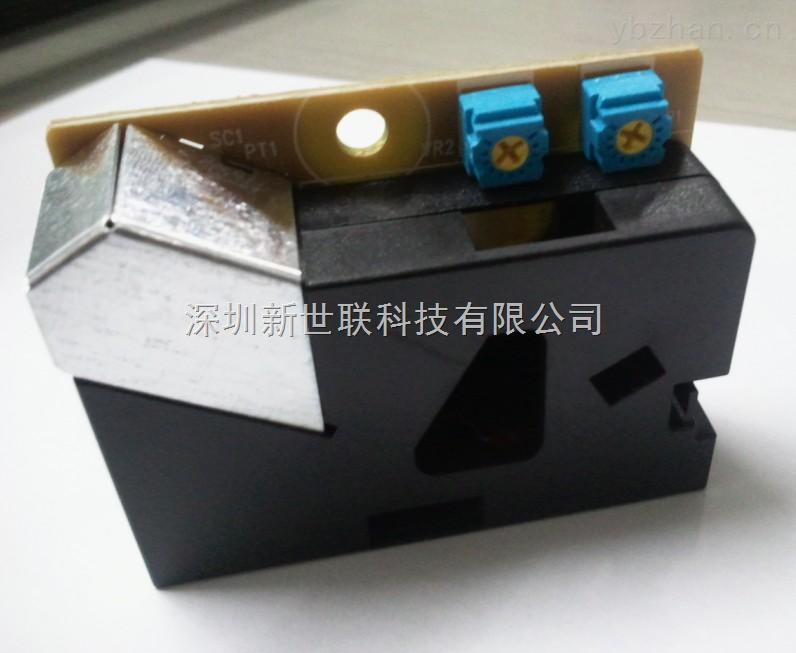 DSM501-PM2.5灰尘颗粒传感器